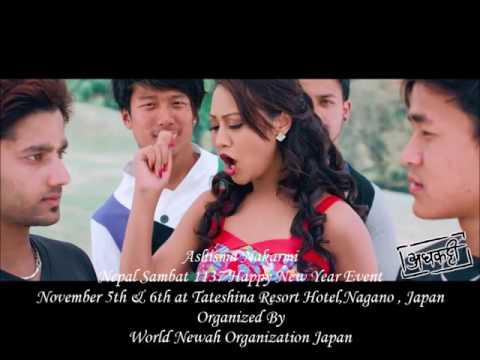 NEPAL SAMBAT 1137 HAPPY NEW YEAR EVENT FIGURE COCA COLA NEPAL BHASHA YAMAN AND ASHISHMA