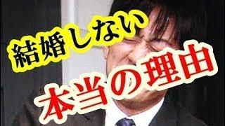米倉涼子と噂の安住紳一郎アナが結婚しない理由判明!【エンタメ面白裏...