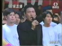 Faye Wong & The 4 Heavenly Kings at 1997 Handover Ceremony