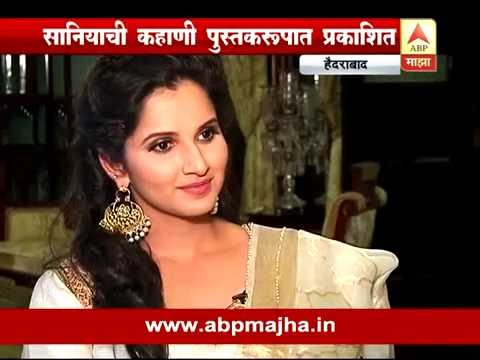 Hyderabad : Sania Mirza Exclusive Interview by Kuntal Chakraborty