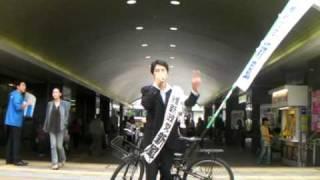 【金友隆幸】9.27維新政党・新風@経堂【外国人参政権】