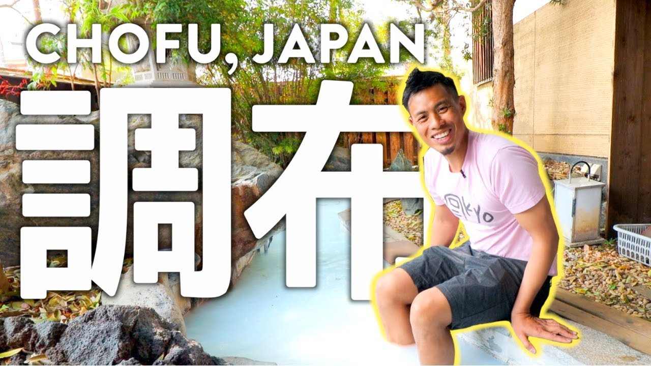 Top 10 Things to DO in Chofu & Tokyo Stadium | Rugby World Cup Japan Guide Series