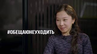 Честная жизнь: Выпуск 18-ый - Элизабет Турсынбаева