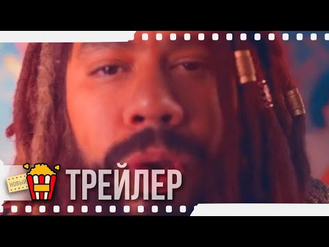 ПЕРВОЕ ИСКУШЕНИЕ ХРИСТА — Русский трейлер (Субтитры) | 2019