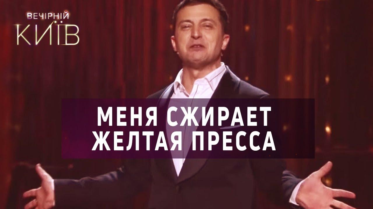 """Зеленський не хоче зустрічатися з Путіним віч-на-віч, планує зустрітися в рамках """"нормандського формату"""", - Кваснєвський - Цензор.НЕТ 4986"""
