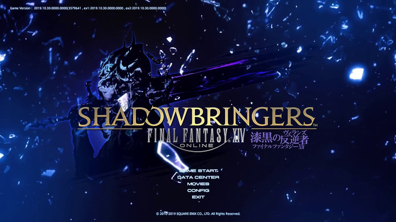Final Fantasy Xiv Shadowbringers Login Screen Homemade Youtube