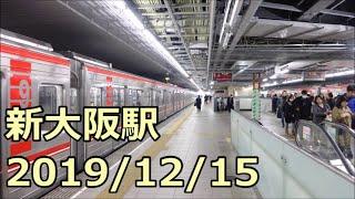【新大阪工事レポ72】御堂筋線 新大阪駅改良工事 2019/12/15