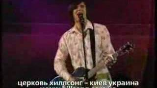 Hillsong Kiev - Дом (Home)(Video from Hillsong Kiev Song: Дом Original Song: HOME, from