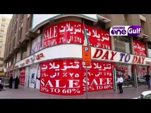 Arabian Souq | Shopping at Baniyas Square (Episode 14)