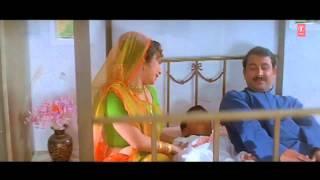 ae-jagdamba-mayee-bhojpuri---song-bandhan-toote-na
