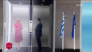 Εκλογές 2019   Το στρατηγείο του Κυριάκου Μητσοτάκη   07/07/2019