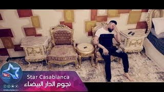 تيسير السفير - اكو واحد (حصرياً) | 2018 | (Taysir Alsafir - Akw Wahid (Exclusive