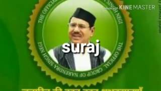 Garhwali instrumental music