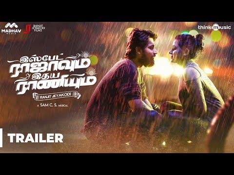 Ispade Rajavum Idhaya Raniyum Trailer   Harish Kalyan, Shilpa Manjunath   Sam C.S   Ranjit Jeyakodi