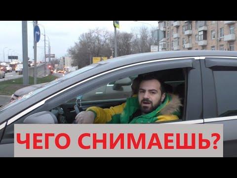 Вектор Движения №239  Проклятие Рязанки