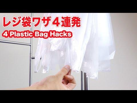 4-amazing-idea-!!-how-to-store-plastic-bags-using-hanger
