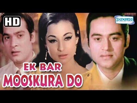 Ek Bar Mooskura Do (HD) Joy Mukherjee   Tanuja   Deb Mukherjee Hindi Full Movie (With Eng Subtitles)
