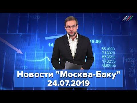 В Армении арестован подозреваемый в убийстве российского спецназовца ГРУ.  Новости «Москва-Баку»