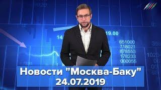 Смотреть видео В Армении арестован подозреваемый в убийстве российского спецназовца ГРУ.  Новости «Москва-Баку» онлайн