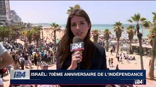 Baixar Suivez sur i24NEWS le défilé militaire aérien à l'occasion des 70 ans de l'Indépendance d'Israël