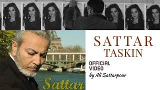 Sattar - Taskin - ستار - تسکین (Official video)