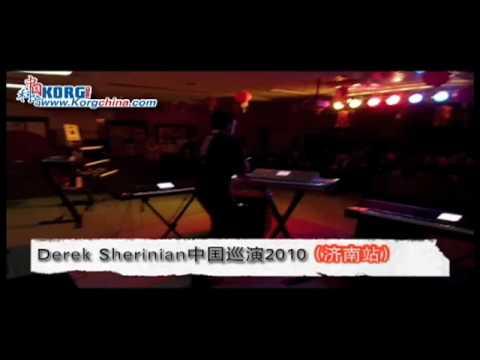 Derek Sherinian China Tour 2010 (All Stage)