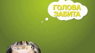 Сайт города Славянска - 6262.com.ua