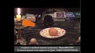 Черная Магия, Мистическая Украина