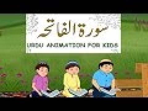 FATIHA KE DUA : URDU ANIMATION FOR KIDS