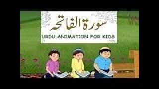 vuclip FATIHA KE DUA : URDU ANIMATION FOR KIDS