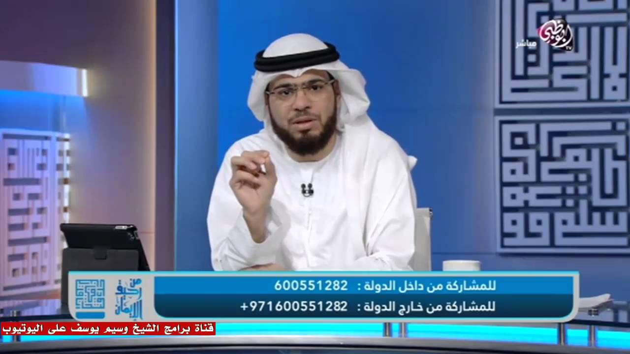 || من رحيق الإيمان || الحلقة ( 192 ) || 30/03/2016 || وسيم يوسف || حلقة مخصصة لأسئلة المشاهدين ||