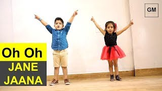 Oh ho Jane Jaana | Toddlers Batch | Deepak Tulsyan | Dance Choreography