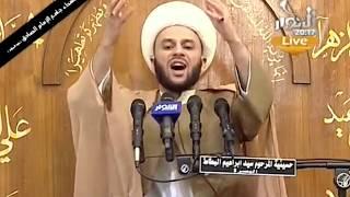 المعاد من هدي القرآن والعترة -١١-