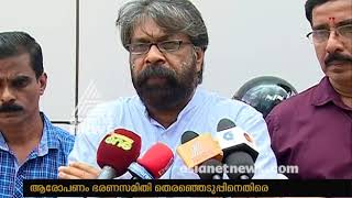 New allegations against Kerala state chess association