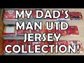 My Dad's Manchester United Jersey Collection!