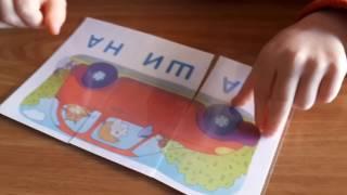 Школа обучения чтению детей от 4-5 лет