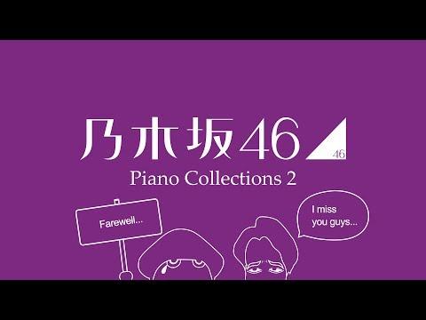 乃木坂46 Piano Collections 2