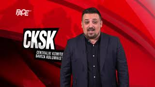 CKSK, Sedin Ćenan: Mostar – dva grada pod jednim krovom