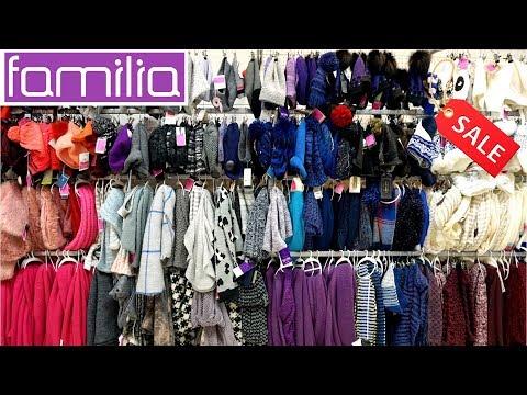 СТОК магазин Familia РАСПРОДАЖА 2019 💜 Куртки, джинсы, шапки, шарфы, перчатки и немного посуды.