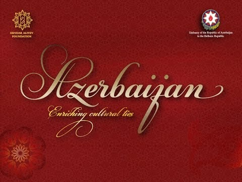 Azerbaijan State Chamber Orchestra