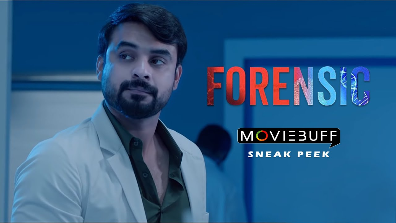 Forensic Moviebuff Sneak Peek Tovino Thomas Mamta Mohandas Reba Monica John Akhil Paul Youtube