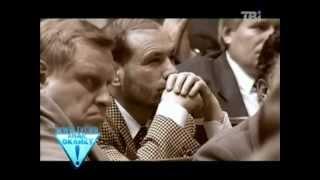 Место Щербаня заняли двое: Янукович и Ахметов