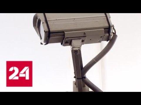 """""""Безопасный город"""":  кто и для чего наблюдает за нами в подъездах, на улицах и под землей - Россия…"""