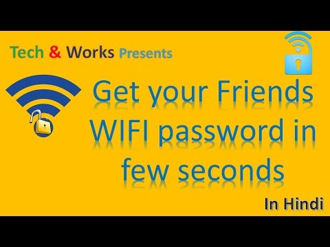 How to connect with wifi without password?  (hindi)