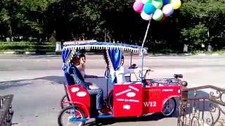 Первая российская рикше свадьба!!! Смотреть всем!!!