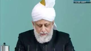 Urdu Friday Sermon 21 October 2011, Blessed and Successful European Tour_clip2.flv