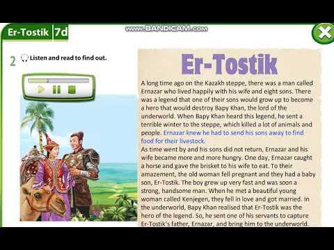 Download Excel 6 module 7 p84 ex2 Er Tostik text ver
