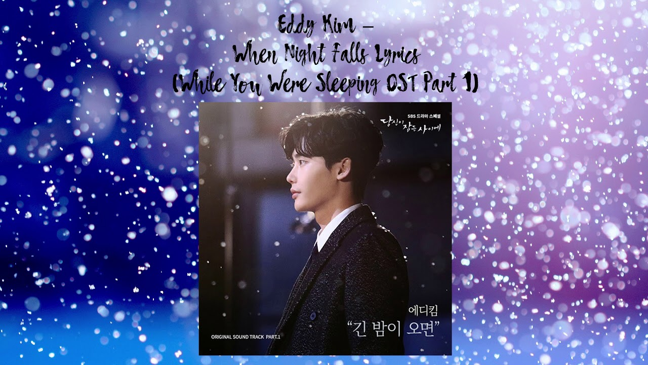 Eddy Kim – When Night Falls Lyrics (While You Were Sleeping OST Part 1) Lyrics in Description. - YouTube