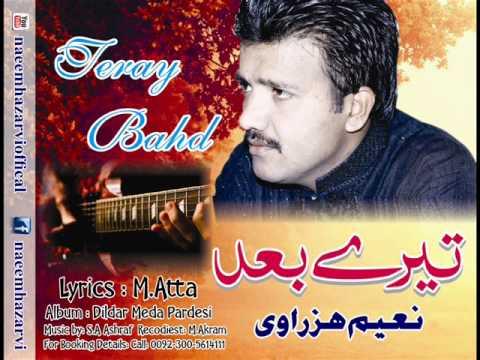 Teary Bahd Urdu Song Naeem Hazarvi