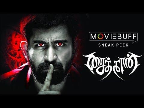 Saithan Hunt Begins | Vijay Antony, Vijay Antony Film Corporation